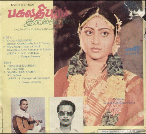 "Vinyl (""LP"" record) covers speak about IR (Pictures & Details) - Thamizh - Page 6 Bagava11"