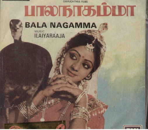"""Vinyl (""""LP"""" record) covers speak about IR (Pictures & Details) - Thamizh - Page 4 Bala_n10"""