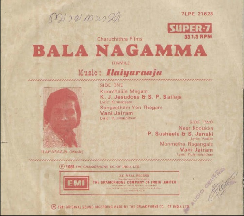 """Vinyl (""""LP"""" record) covers speak about IR (Pictures & Details) - Thamizh - Page 4 Bala_n11"""