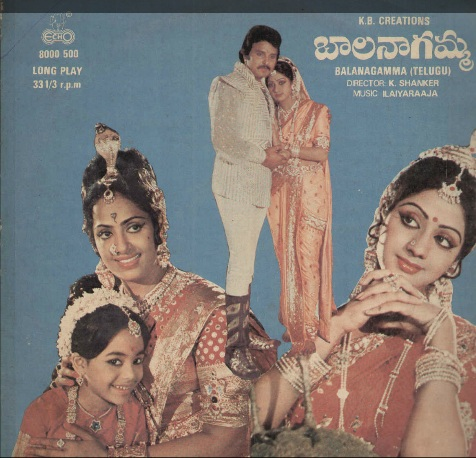 """Vinyl (""""LP"""" record) covers speak about IR (Pictures & Details) - Thamizh - Page 4 Bala_n12"""
