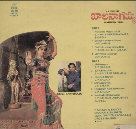 """Vinyl (""""LP"""" record) covers speak about IR (Pictures & Details) - Thamizh - Page 4 Bala_n13"""