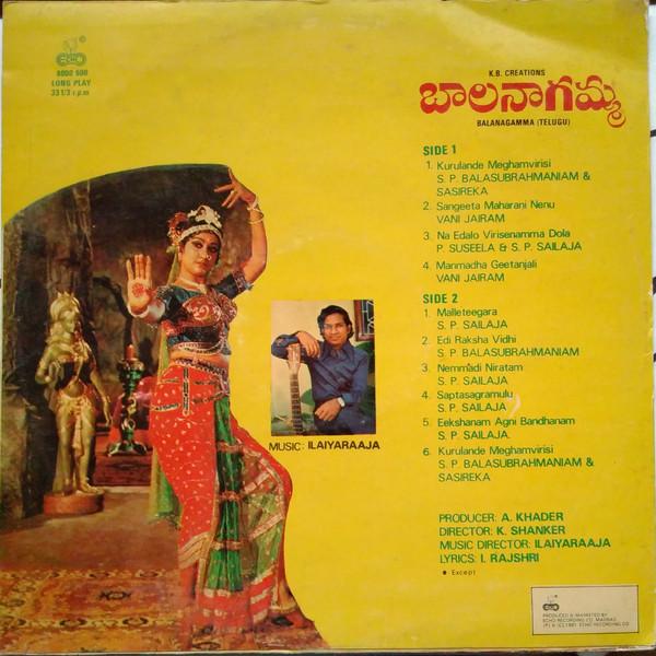 B S Sasireka, who sang IR's first melody for TFM - #54 குக்குக்கூ குக்குக்கூ குயிலே வா வா - Page 2 Bn_tel10