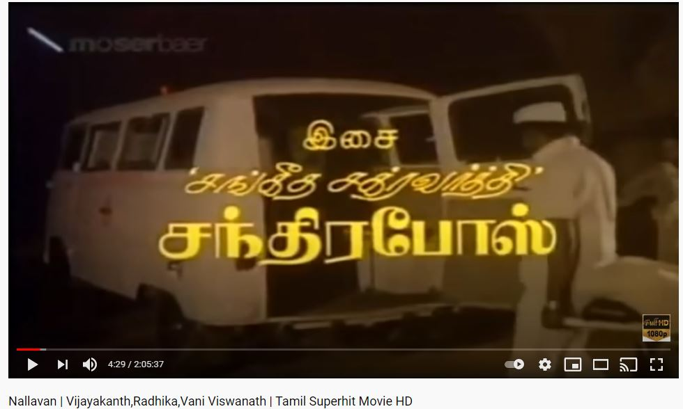A very ambitious project - Listing all Tamil songs of SPB the legend - WIP for 1990 - Page 4 Cb10