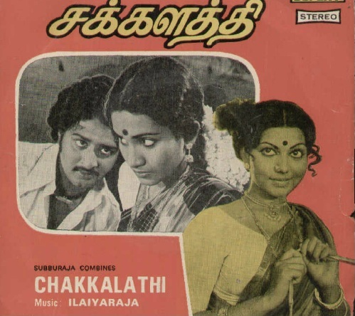"Vinyl (""LP"" record) covers speak about IR (Pictures & Details) - Thamizh - Page 2 Chakka10"