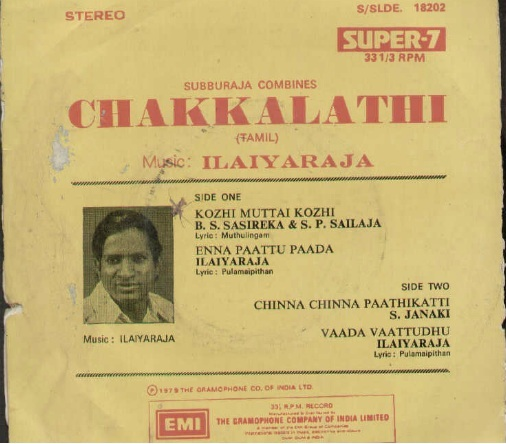"Vinyl (""LP"" record) covers speak about IR (Pictures & Details) - Thamizh - Page 2 Chakka11"