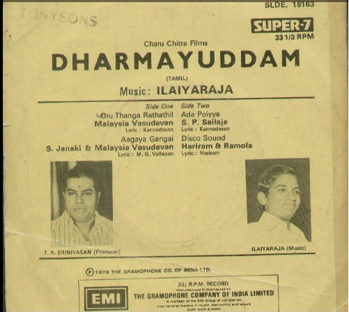 "Vinyl (""LP"" record) covers speak about IR (Pictures & Details) - Thamizh - Page 2 Dharma11"