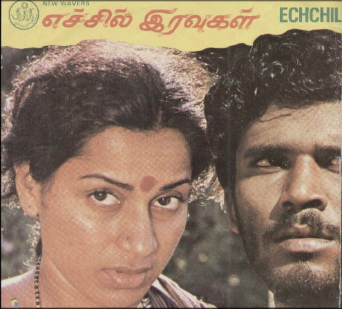 "Vinyl (""LP"" record) covers speak about IR (Pictures & Details) - Thamizh - Page 5 Echil_11"