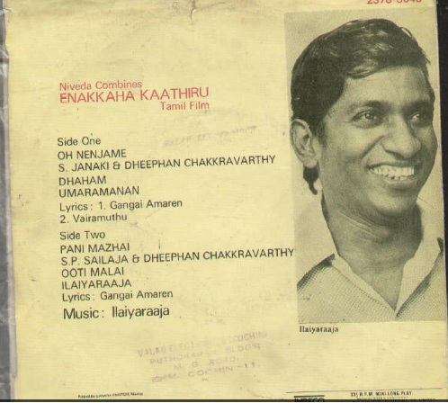"""Vinyl (""""LP"""" record) covers speak about IR (Pictures & Details) - Thamizh - Page 10 Enakka10"""
