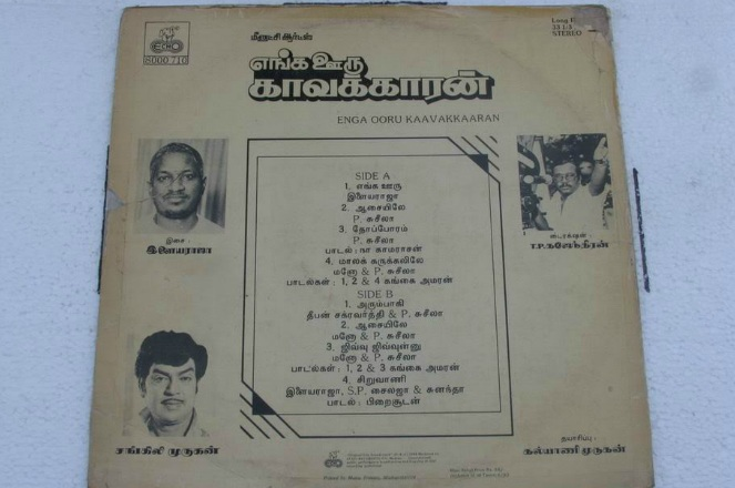 """Vinyl (""""LP"""" record) covers speak about IR (Pictures & Details) - Thamizh - Page 14 Enga_o13"""