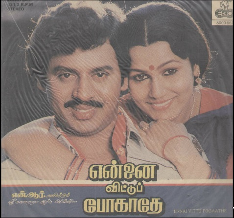 """Vinyl (""""LP"""" record) covers speak about IR (Pictures & Details) - Thamizh - Page 14 Ennai_10"""