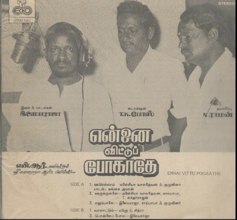 """Vinyl (""""LP"""" record) covers speak about IR (Pictures & Details) - Thamizh - Page 14 Ennai_11"""