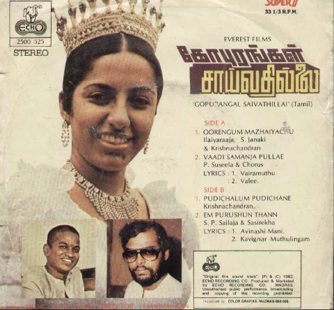 "Vinyl (""LP"" record) covers speak about IR (Pictures & Details) - Thamizh - Page 6 Gopura11"