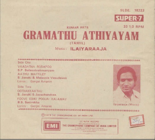 "Vinyl (""LP"" record) covers speak about IR (Pictures & Details) - Thamizh - Page 3 Gramat11"
