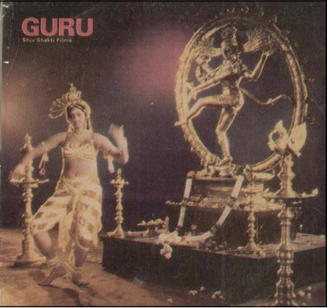 "Vinyl (""LP"" record) covers speak about IR (Pictures & Details) - Thamizh - Page 3 Guru_210"