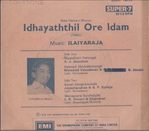 "Vinyl (""LP"" record) covers speak about IR (Pictures & Details) - Thamizh - Page 3 Idhaya11"
