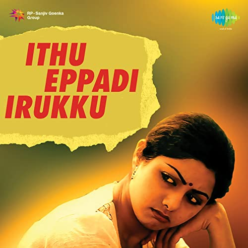 """Vinyl (""""LP"""" record) covers speak about IR (Pictures & Details) - Thamizh - Page 26 Idhu_e10"""
