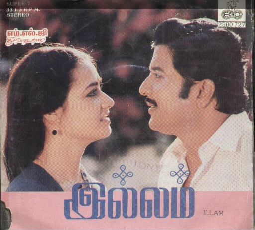 """Vinyl (""""LP"""" record) covers speak about IR (Pictures & Details) - Thamizh - Page 14 Iilam_10"""