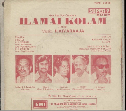 "Vinyl (""LP"" record) covers speak about IR (Pictures & Details) - Thamizh - Page 3 Ilamai11"