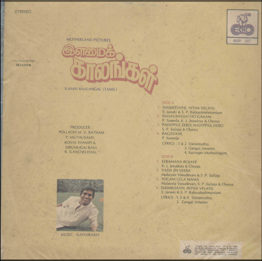 "Vinyl (""LP"" record) covers speak about IR (Pictures & Details) - Thamizh - Page 6 Ilamai13"