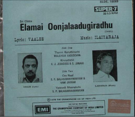 """Vinyl (""""LP"""" record) covers speak about IR (Pictures & Details) - Thamizh - Page 10 Ilamai15"""
