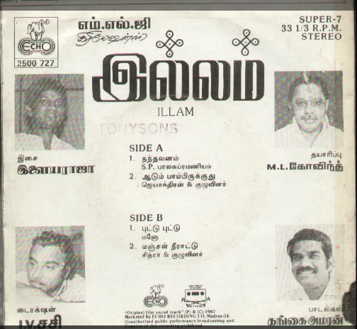 """Vinyl (""""LP"""" record) covers speak about IR (Pictures & Details) - Thamizh - Page 14 Illam_10"""