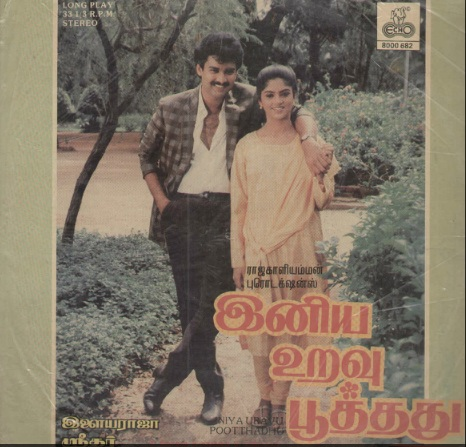 "Vinyl (""LP"" record) covers speak about IR (Pictures & Details) - Thamizh - Page 13 Iniya_10"