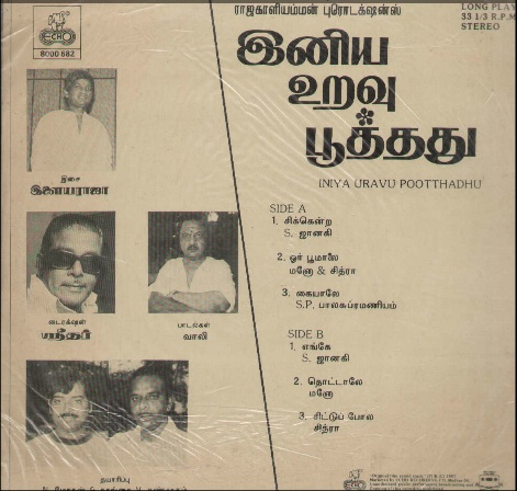 "Vinyl (""LP"" record) covers speak about IR (Pictures & Details) - Thamizh - Page 13 Iniya_11"