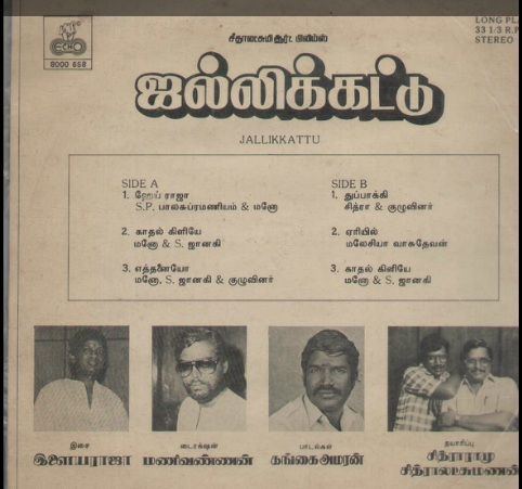 "Vinyl (""LP"" record) covers speak about IR (Pictures & Details) - Thamizh - Page 13 Jallik11"