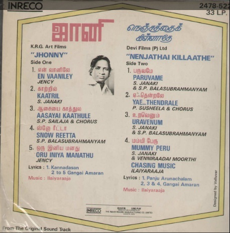 "Vinyl (""LP"" record) covers speak about IR (Pictures & Details) - Thamizh - Page 3 Johny_12"