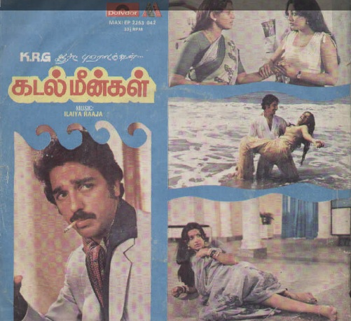 """Vinyl (""""LP"""" record) covers speak about IR (Pictures & Details) - Thamizh - Page 4 Kadal_10"""
