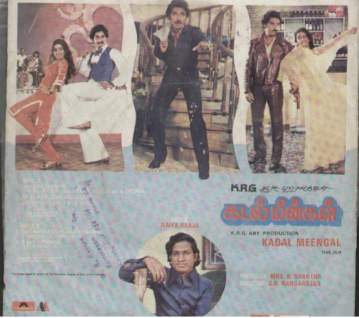 """Vinyl (""""LP"""" record) covers speak about IR (Pictures & Details) - Thamizh - Page 4 Kadal_11"""