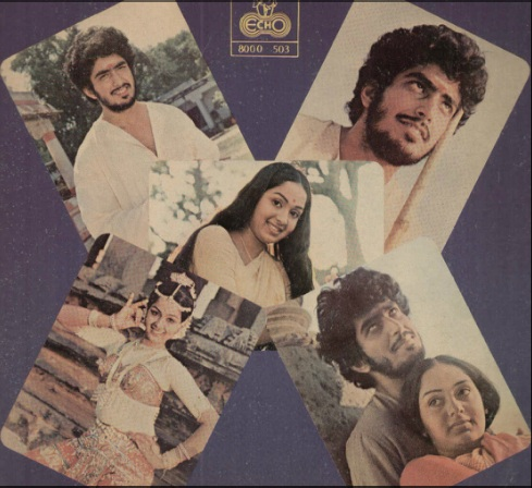 "Vinyl (""LP"" record) covers speak about IR (Pictures & Details) - Thamizh - Page 5 Kadhal10"