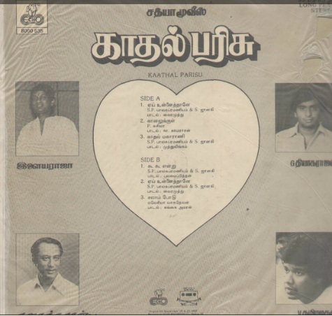 "Vinyl (""LP"" record) covers speak about IR (Pictures & Details) - Thamizh - Page 13 Kadhal15"