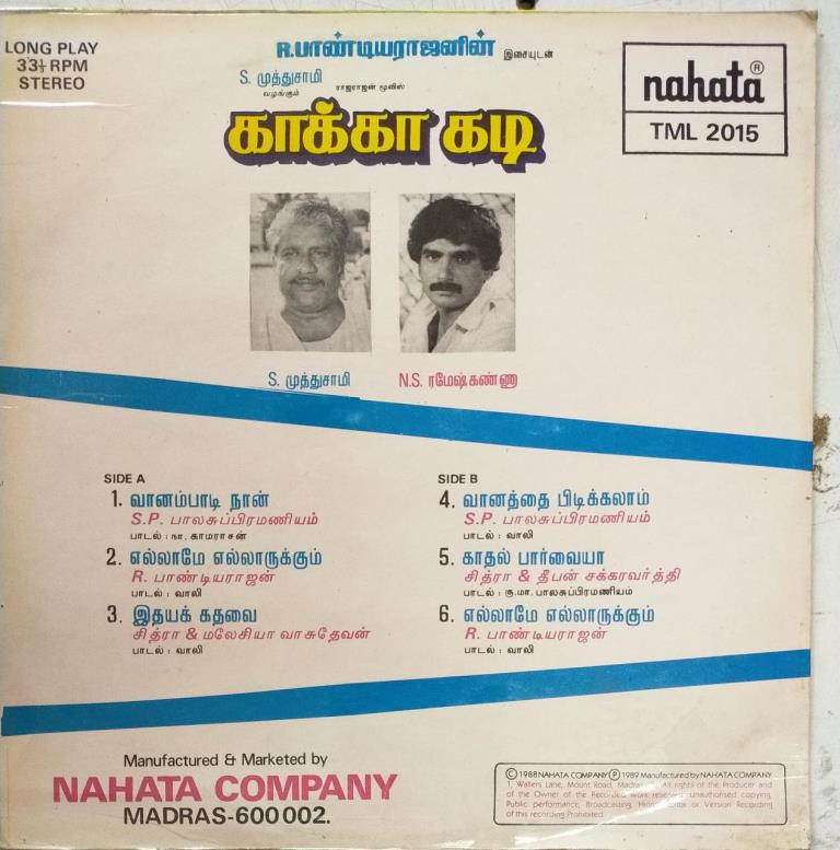 A very ambitious project - Listing all Tamil songs of SPB the legend - WIP for 1990 - Page 5 Kakka-10