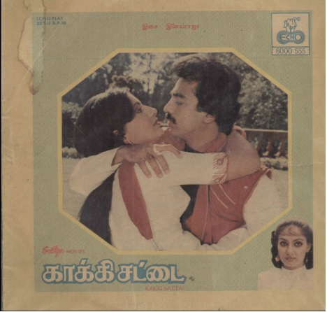 "Vinyl (""LP"" record) covers speak about IR (Pictures & Details) - Thamizh - Page 9 Kakki_10"