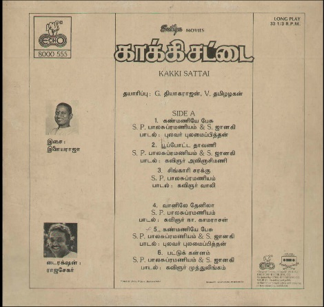 "Vinyl (""LP"" record) covers speak about IR (Pictures & Details) - Thamizh - Page 9 Kakki_11"