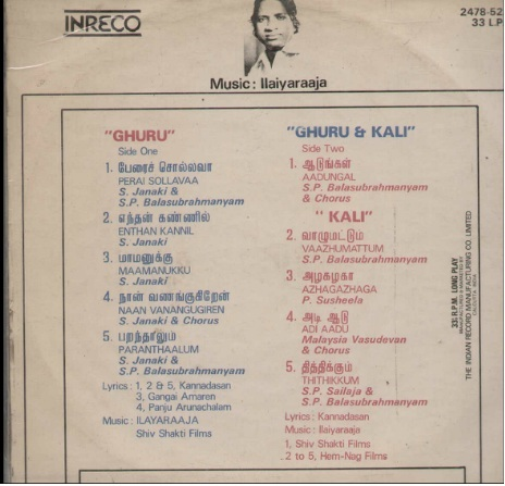 "Vinyl (""LP"" record) covers speak about IR (Pictures & Details) - Thamizh - Page 3 Kali_410"