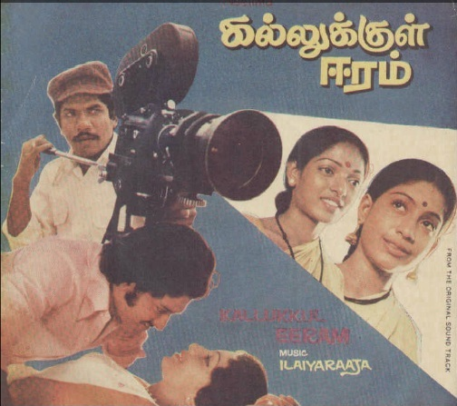"Vinyl (""LP"" record) covers speak about IR (Pictures & Details) - Thamizh - Page 3 Kalluk10"