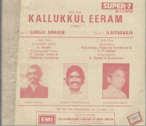 "Vinyl (""LP"" record) covers speak about IR (Pictures & Details) - Thamizh - Page 3 Kalluk11"