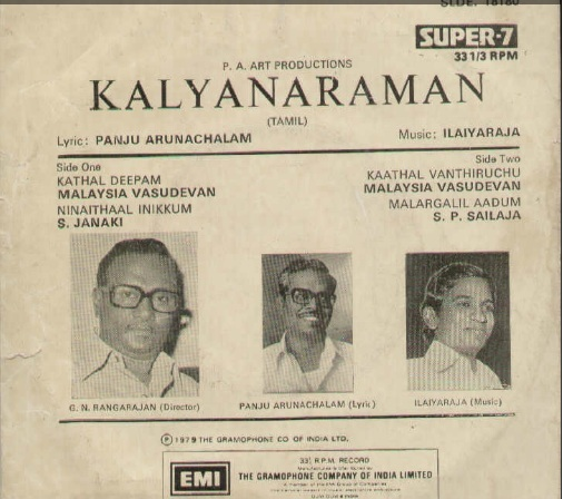 "Vinyl (""LP"" record) covers speak about IR (Pictures & Details) - Thamizh - Page 2 Kalyan11"