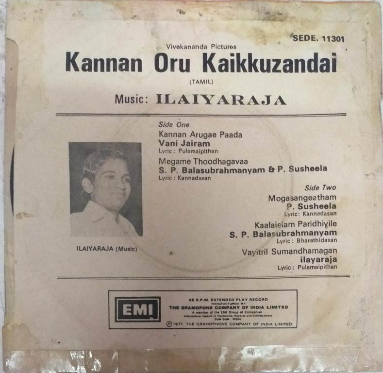 """Vinyl (""""LP"""" record) covers speak about IR (Pictures & Details) - Thamizh - Page 26 Kannan11"""