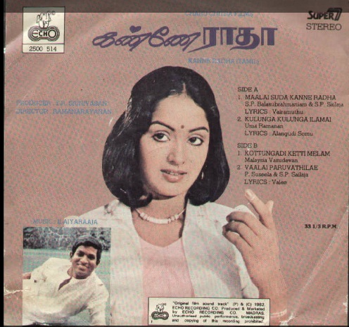 "Vinyl (""LP"" record) covers speak about IR (Pictures & Details) - Thamizh - Page 6 Kanne_11"