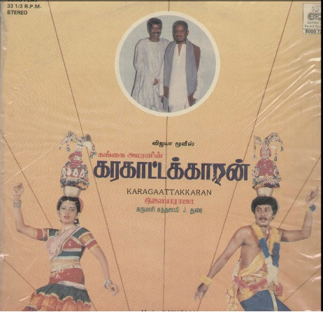 """Vinyl (""""LP"""" record) covers speak about IR (Pictures & Details) - Thamizh - Page 14 Karaga10"""