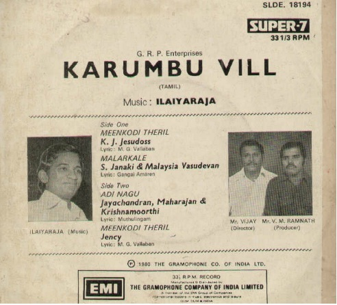 "Vinyl (""LP"" record) covers speak about IR (Pictures & Details) - Thamizh - Page 3 Karumb11"