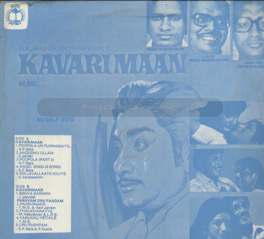 "Vinyl (""LP"" record) covers speak about IR (Pictures & Details) - Thamizh - Page 2 Kavari11"