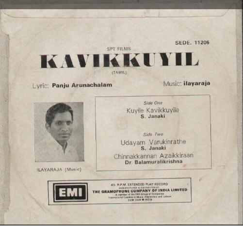 "Vinyl (""LP"" record) covers speak about IR (Pictures & Details) - Thamizh - Page 10 Kavikk11"