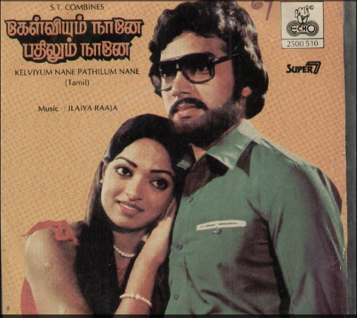 "Vinyl (""LP"" record) covers speak about IR (Pictures & Details) - Thamizh - Page 9 Kelviy10"