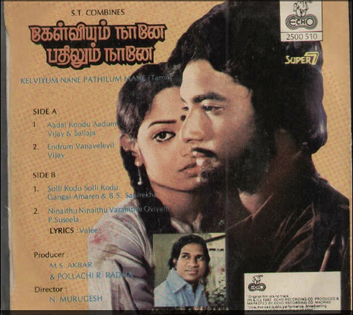 "Vinyl (""LP"" record) covers speak about IR (Pictures & Details) - Thamizh - Page 9 Kelviy11"