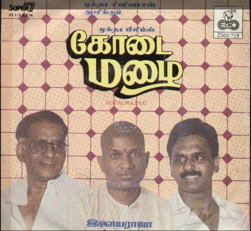 "Vinyl (""LP"" record) covers speak about IR (Pictures & Details) - Thamizh - Page 13 Kodaim10"