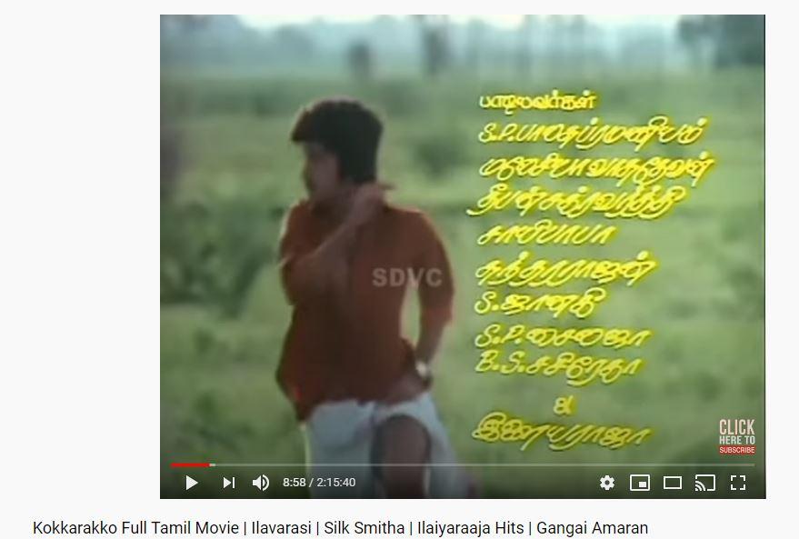 B S Sasireka, who sang IR's first melody for TFM - #54 குக்குக்கூ குக்குக்கூ குயிலே வா வா - Page 2 Kokkar10